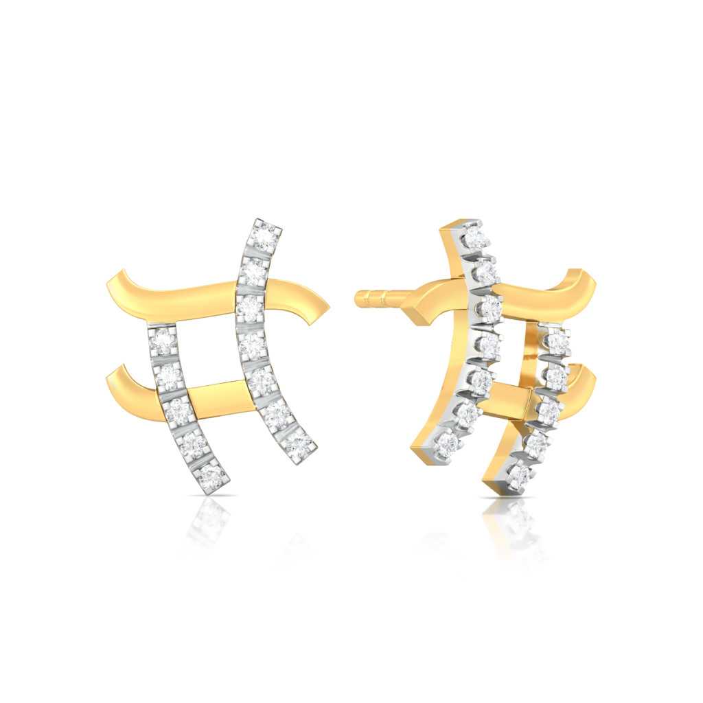 Crosscheck Diamond Earrings